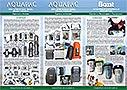 Евробуклет брендов Aquapac, Boxit, Drypak, Camera Shield