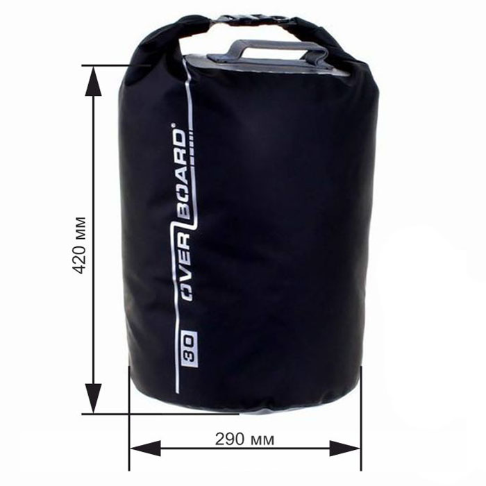 Водонепроницаемая сумка OverBoard OB1006BLK - Waterproof Dry Tube Bag - 30L.
