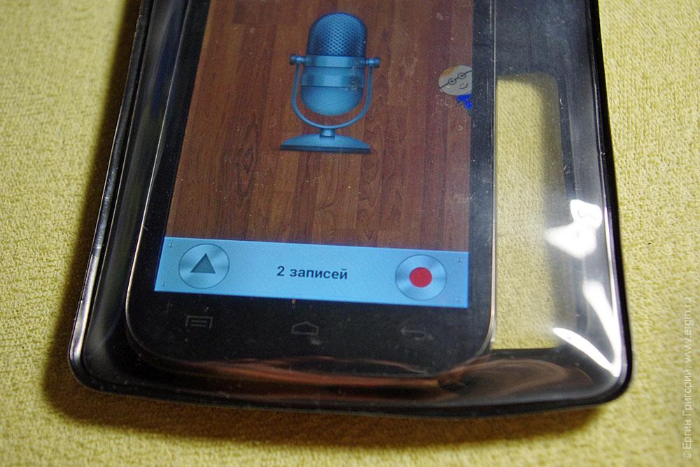 Аквапак и смартфон качество записи на строенный микрофон