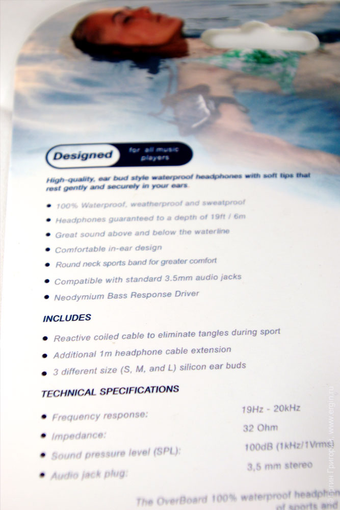 Герметичные наушники OverBoard OB1063BLK - упаковка
