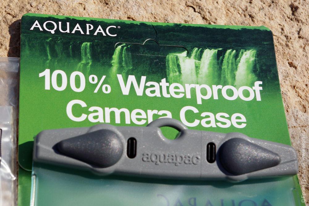 Водонепроницаемый чехол для цифровой мыльницы Aquapac 420